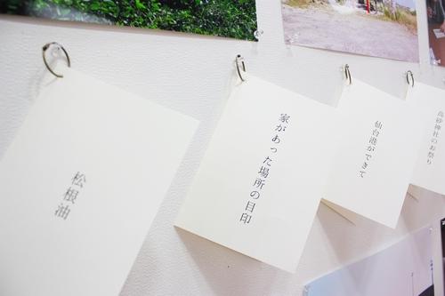 2015記録展05.JPG