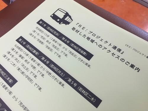 2015記録展11.JPG