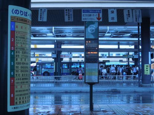 7月バスの会2.JPG