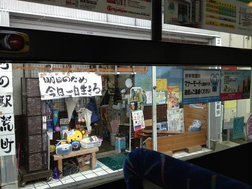 7月バスの会5.JPG