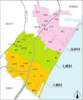 仙台市沿岸部の地図(ブログ.jpg