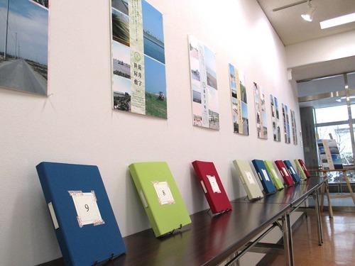 平成26年度RE:プロジェクト記録展01.JPG