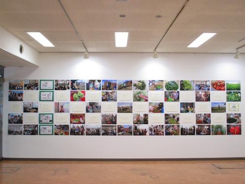 平成26年度RE:プロジェクト記録展03.JPG