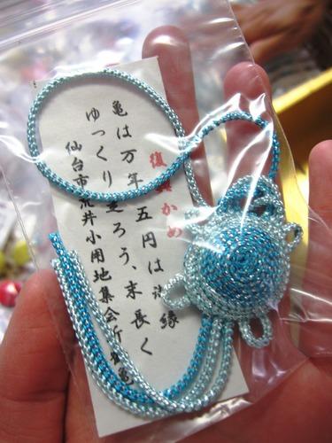 鶴亀会5.JPG